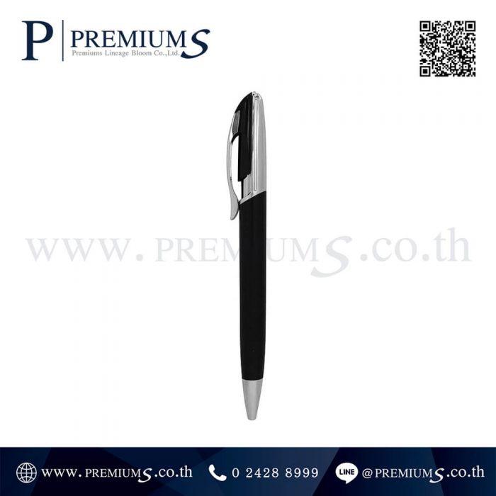 ปากกาโลหะ พรีเมี่ยม รุ่น 105 A | สามารถสกรีนโลโก้ หรือ ยิงเลเซอร์ได้ | ด้ามสีดำ