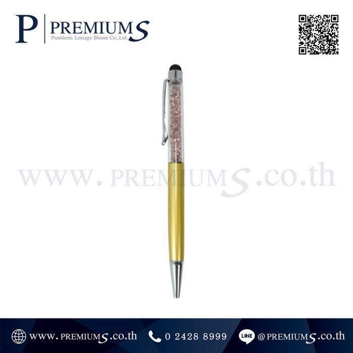 # ปากกาโลหะ พรีเมี่ยม รุ่น 8260 | ปากกาโลหะ 2 in 1 พร้อมเม็ดคริสตัลภายใน ภาพที่ 4