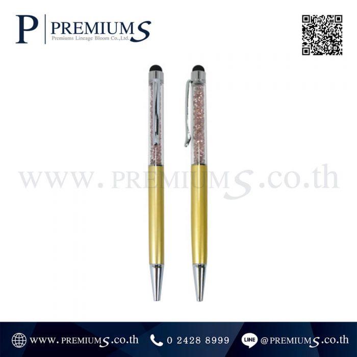 # ปากกาโลหะ พรีเมี่ยม รุ่น 8260 | ปากกาโลหะ 2 in 1 พร้อมเม็ดคริสตัลภายใน ภาพที่ 2