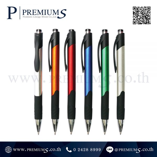 ปากกาพรีเมี่ยม รุ่น BC-2017