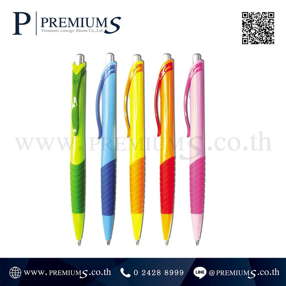 ปากกาพรีเมี่ยม รุ่น BC-315