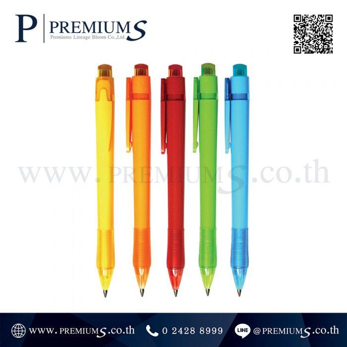 ปากกาพลาสติก BC 880