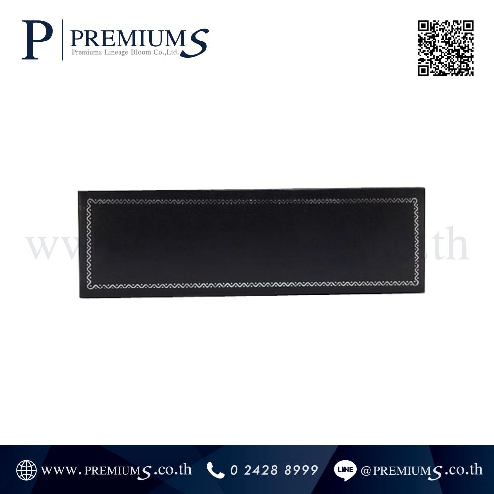 กล่องปากกาหนัง พรีเมี่ยม รุ่น BOX-101 | กล่องหนังสีดำ ทรงสี่เหลี่ยม ภาพที่ 7