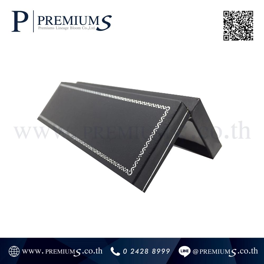 กล่องปากกาหนัง พรีเมี่ยม รุ่น BOX-101 | กล่องหนังสีดำ ทรงสี่เหลี่ยม ภาพที่ 5