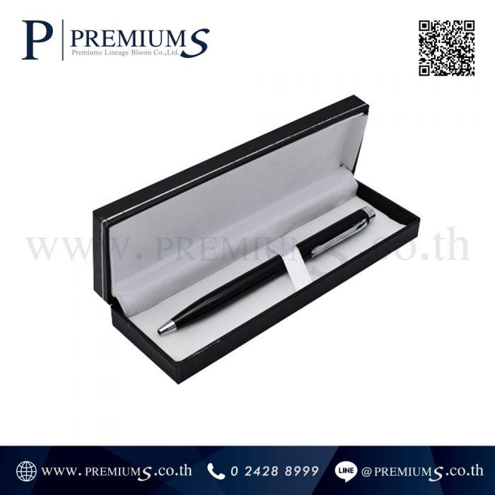 กล่องปากกาหนัง พรีเมี่ยม รุ่น BOX-101 | กล่องหนังสีดำ ทรงสี่เหลี่ยม ภาพที่ 1