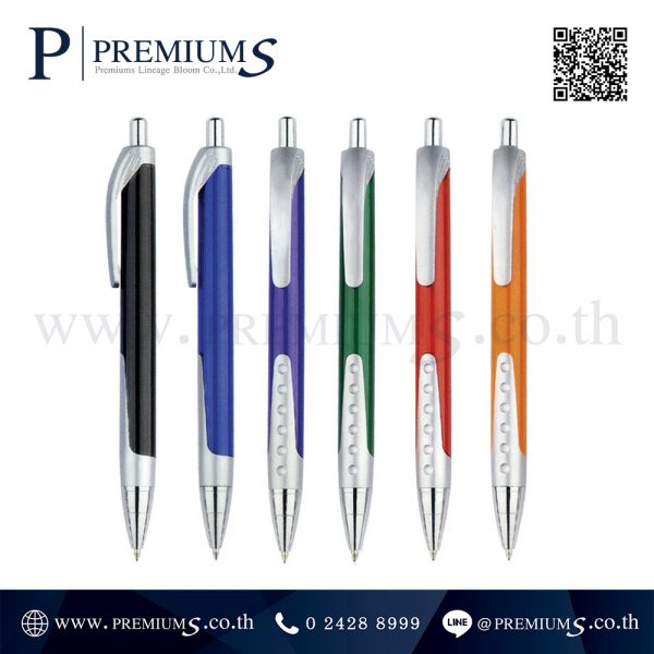 ปากกาพรีเมี่ยม รุ่น BP-2002D