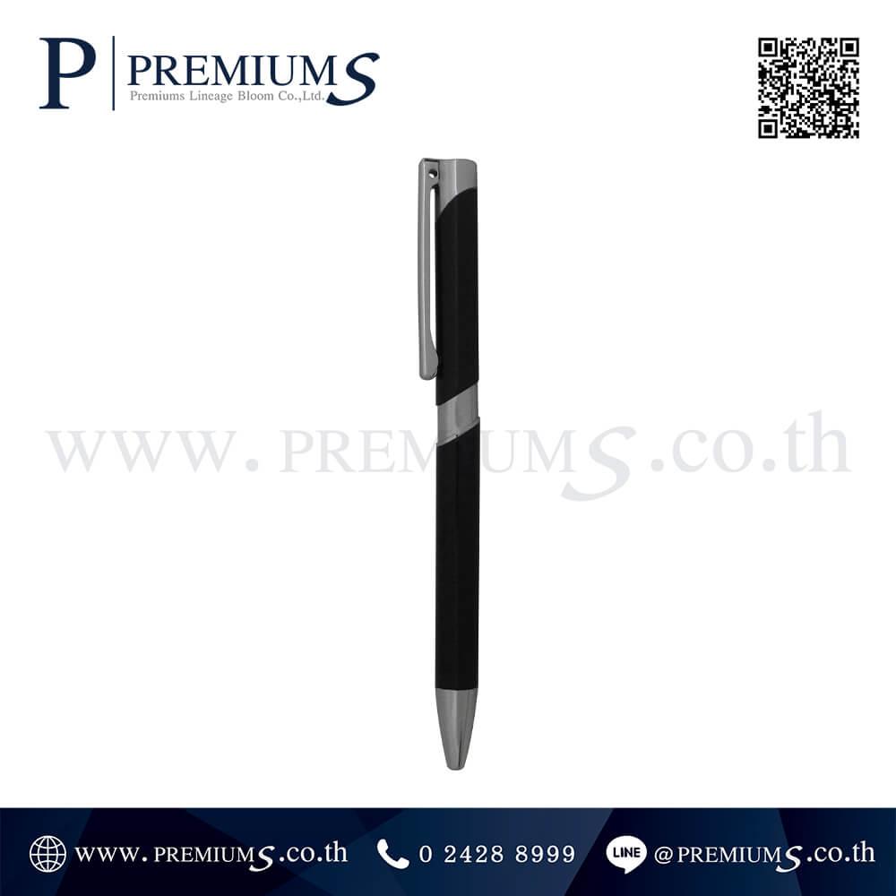 ปากกาโลหะ พรีเมี่ยม รุ่น H 022 B/R ภาพที่ 1