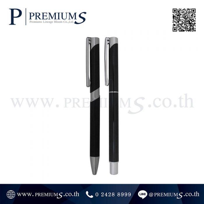 ปากกาโลหะ พรีเมี่ยม รุ่น H 022 B/R ภาพที่ 2