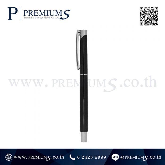 ปากกาโลหะ พรีเมี่ยม รุ่น H 022 B/R ภาพที่ 3