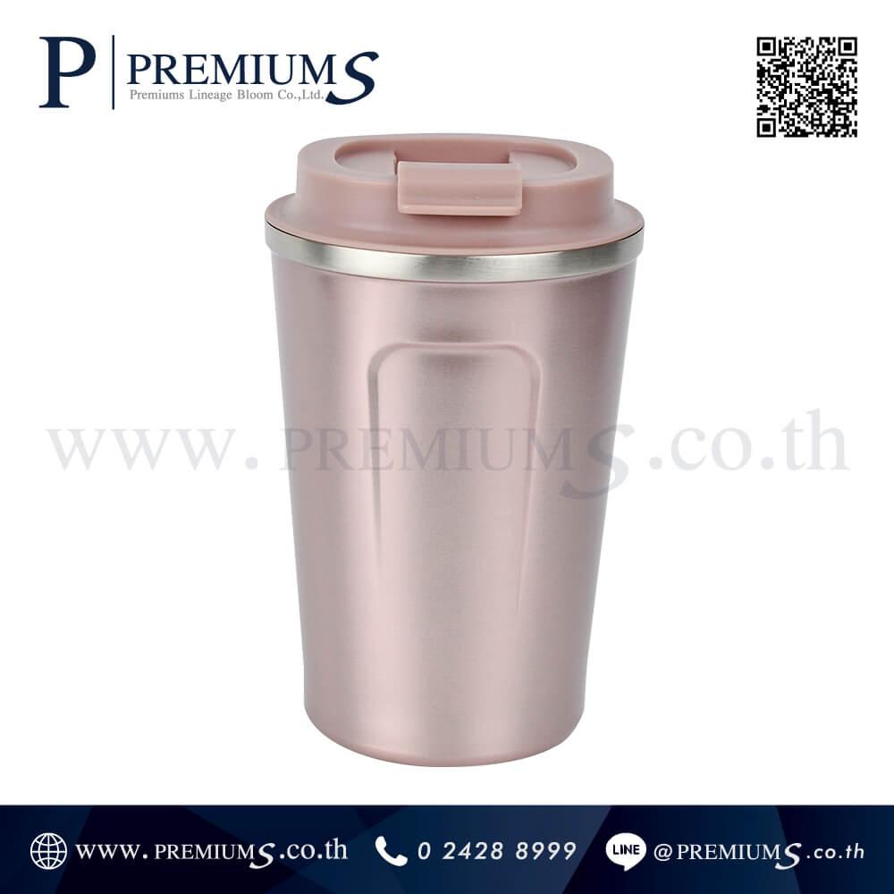 แก้วน้ำสแตนเลส พรีเมี่ยม รุ่น M350   350 ml   image 4