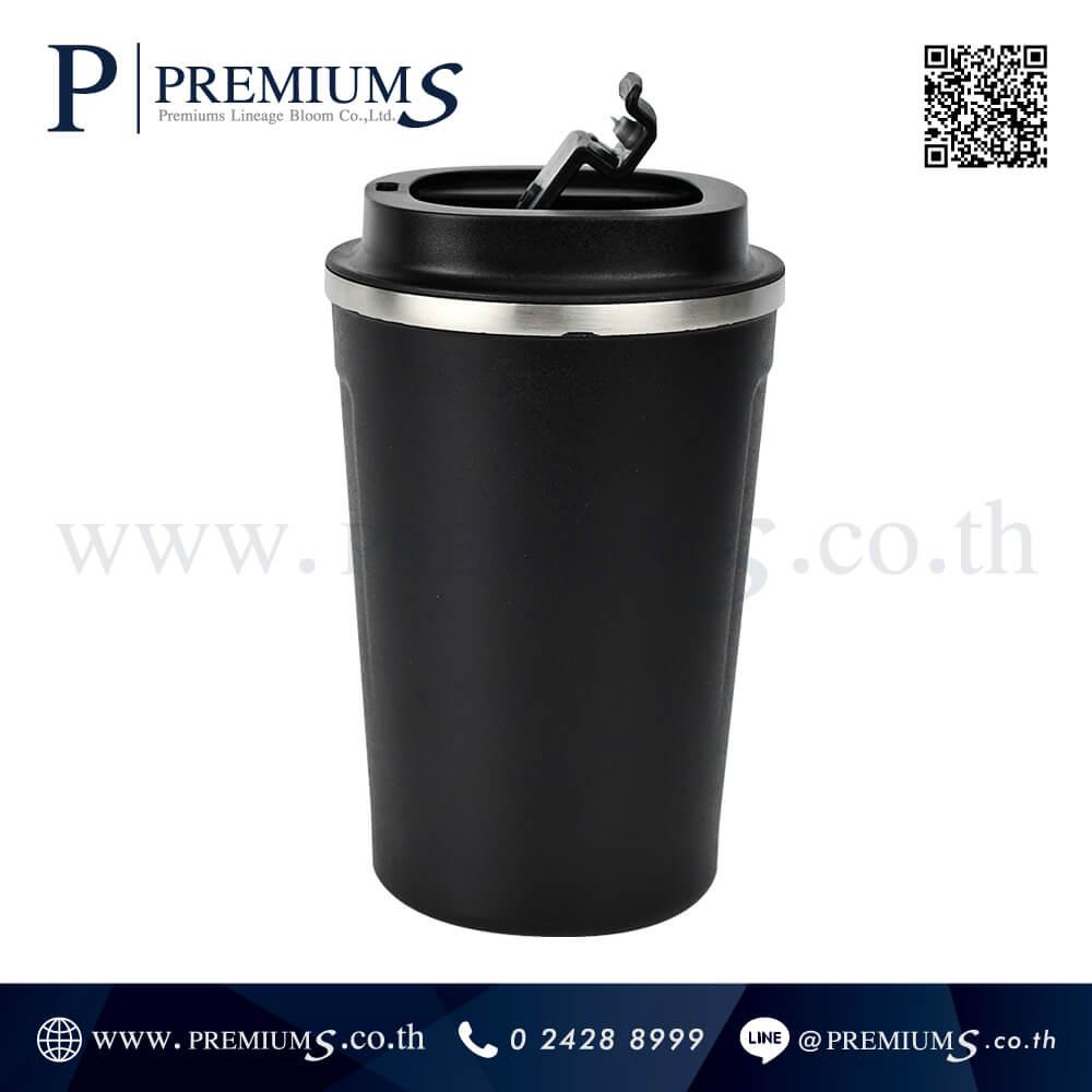 แก้วน้ำสแตนเลส พรีเมี่ยม รุ่น M350   350 ml   image 6