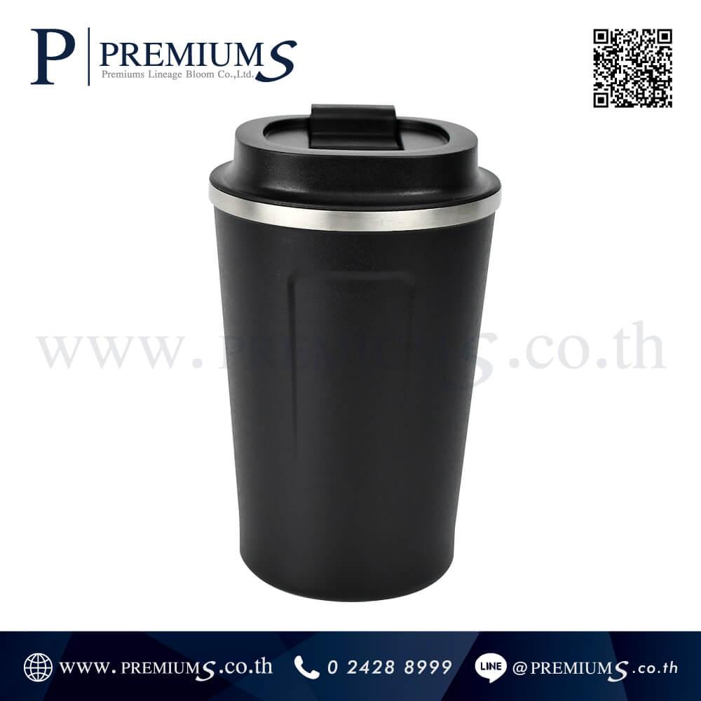 แก้วน้ำสแตนเลส พรีเมี่ยม รุ่น M350   350 ml   image 7