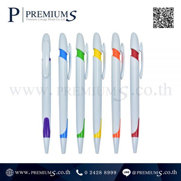 ปากกาพลาสติก รุ่น MP 1023 A