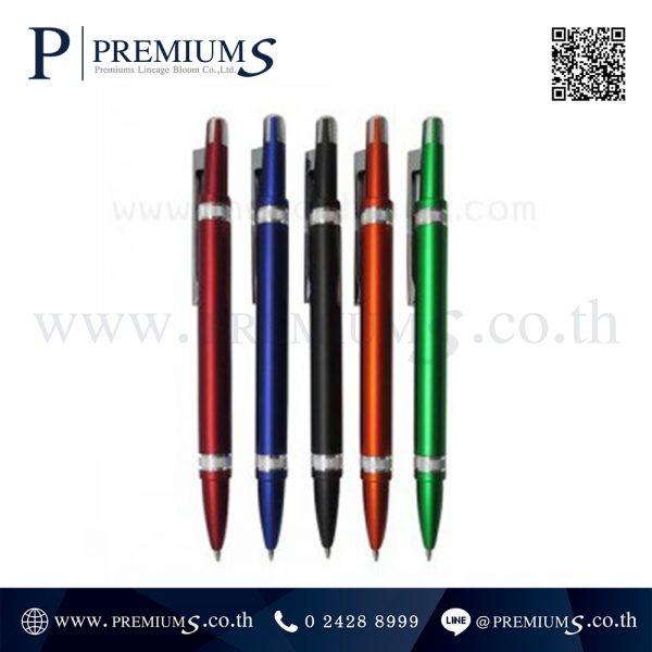 ปากกาพลาสติก รุ่น MP 215