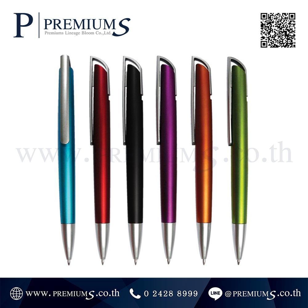 ปากกาพลาสติก รุ่น MP 6005 6005 C