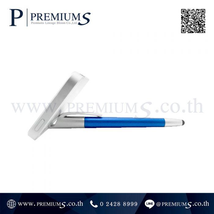 ปากกาพลาสติก 3 in 1 รุ่นPEN-16054 ภาพที่ 03