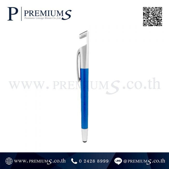 ปากกาพลาสติก 3 in 1 รุ่นPEN-16054 ภาพที่ 05