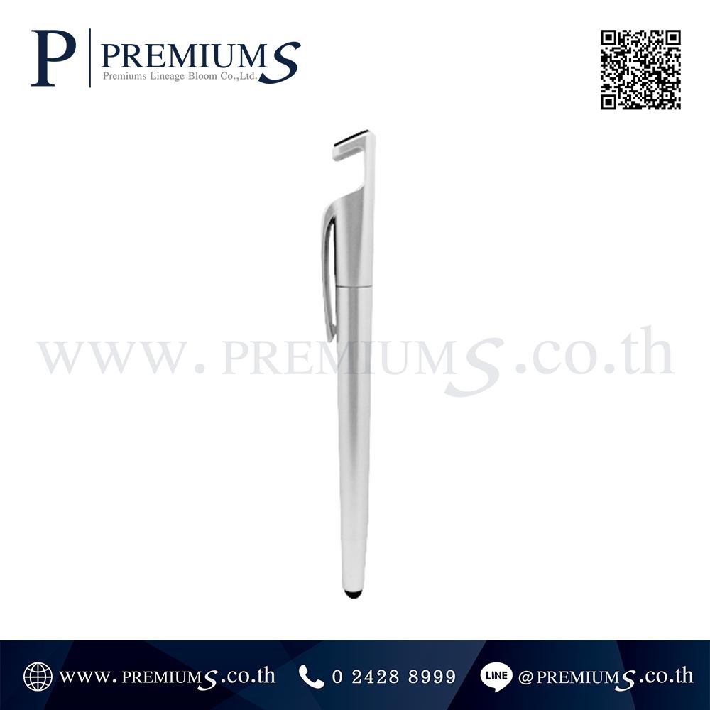 ปากกาพลาสติก 3 in 1 รุ่นPEN-16054 ภาพที่ 06