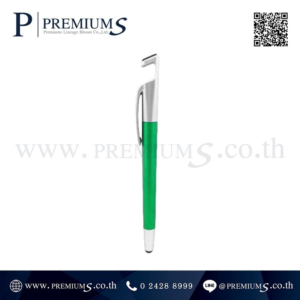 ปากกาพลาสติก 3 in 1 รุ่นPEN-16054 ภาพที่ 07