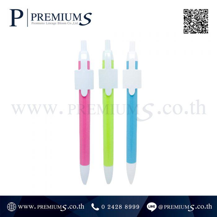 ปากกาพลาสติก พรีเมี่ยม (Premium Pen) รุ่น PEN-824ภาพที่ 01