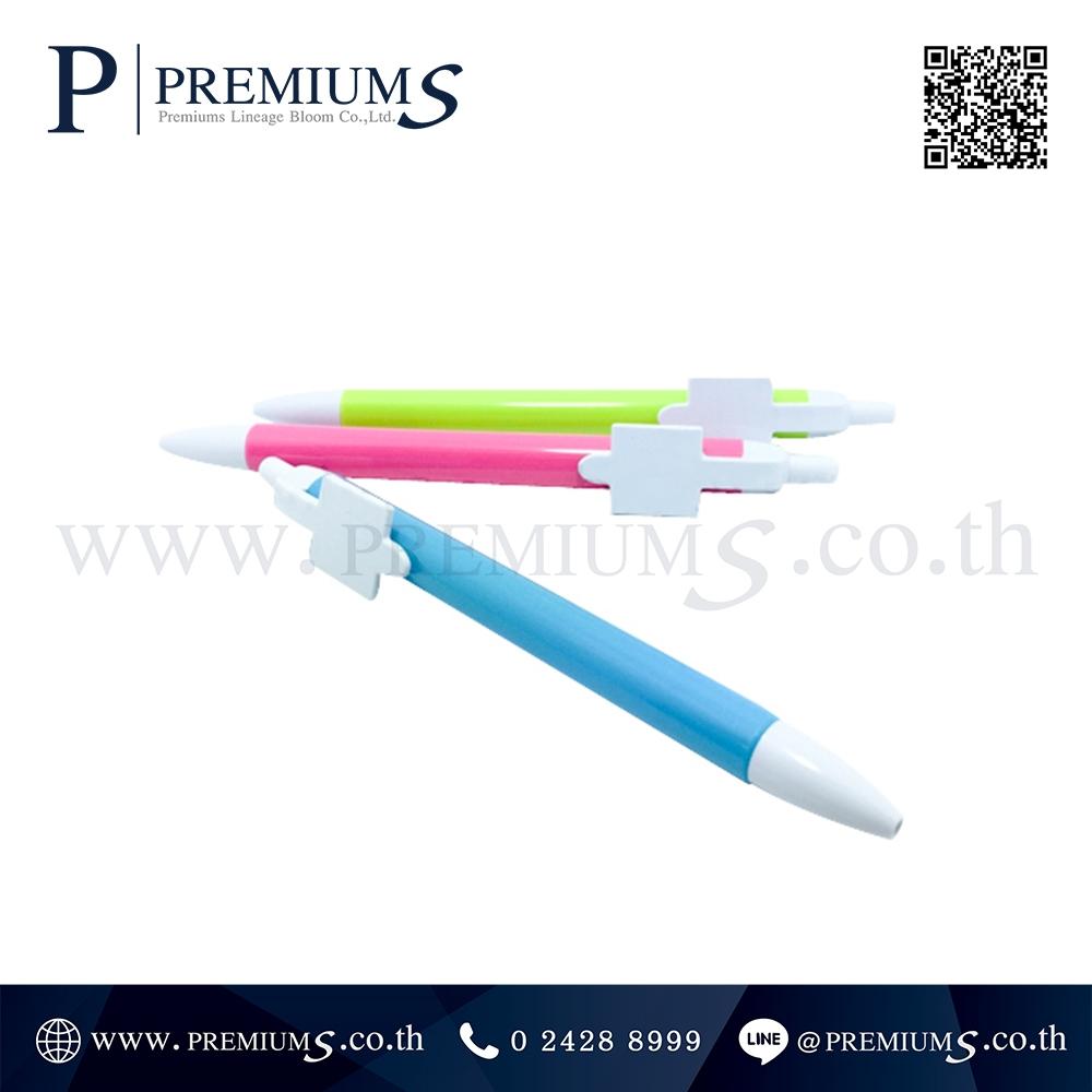 ปากกาพลาสติก พรีเมี่ยม (Premium Pen) รุ่น PEN-824ภาพที่ 02