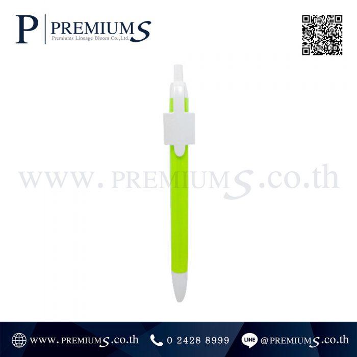 ปากกาพลาสติก พรีเมี่ยม (Premium Pen) รุ่น PEN-824ภาพที่ 04