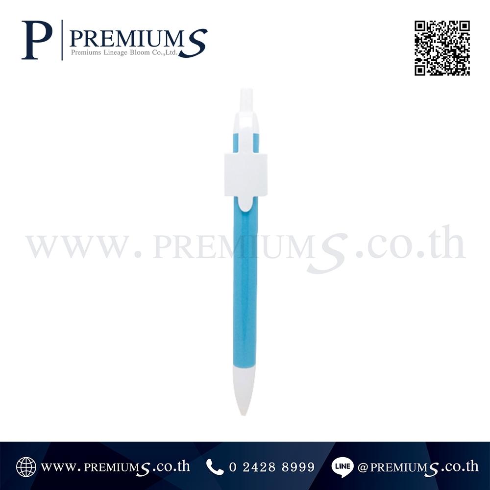 ปากกาพลาสติก พรีเมี่ยม (Premium Pen) รุ่น PEN-824ภาพที่ 05