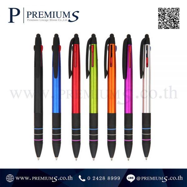 ปากกาพลาสติก รุ่นPP 1739K