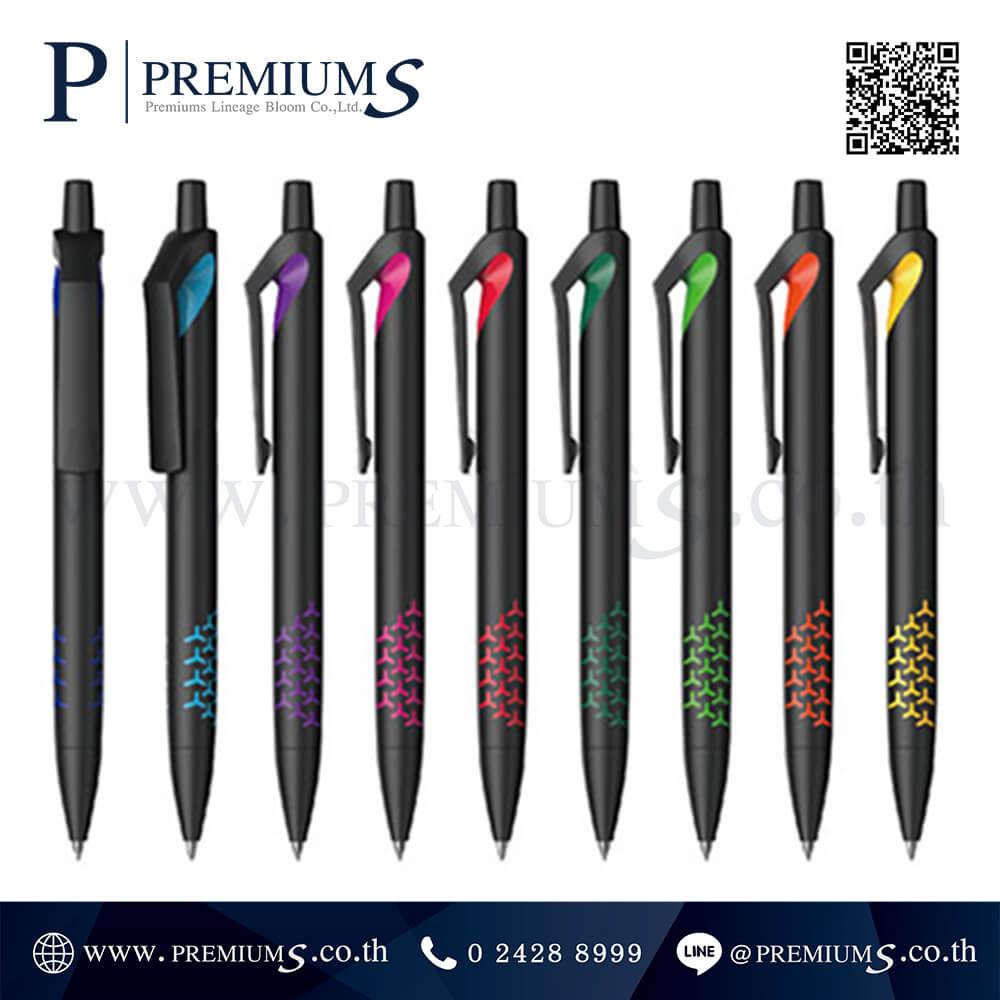 ปากกาพลาสติก รุ่นPP 4097B
