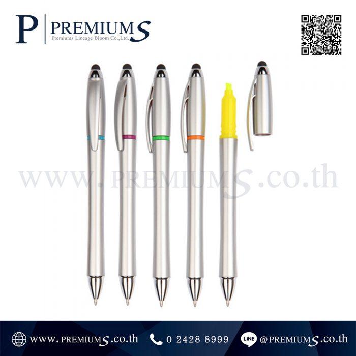 ปากกาพลาสติก รุ่น PP 4798D