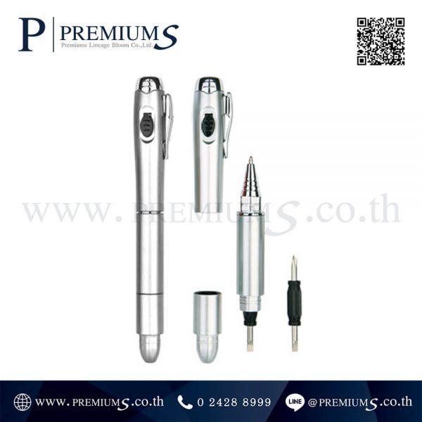 ปากกาพลาสติก รุ่นPP 566965