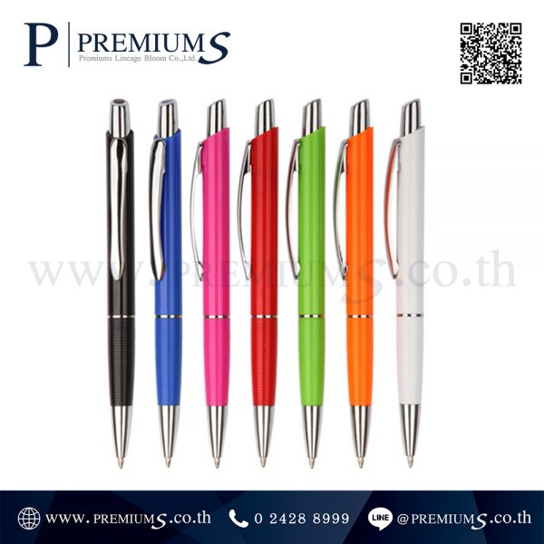 ปากกาพรีเมี่ยม รุ่น PP 9221A