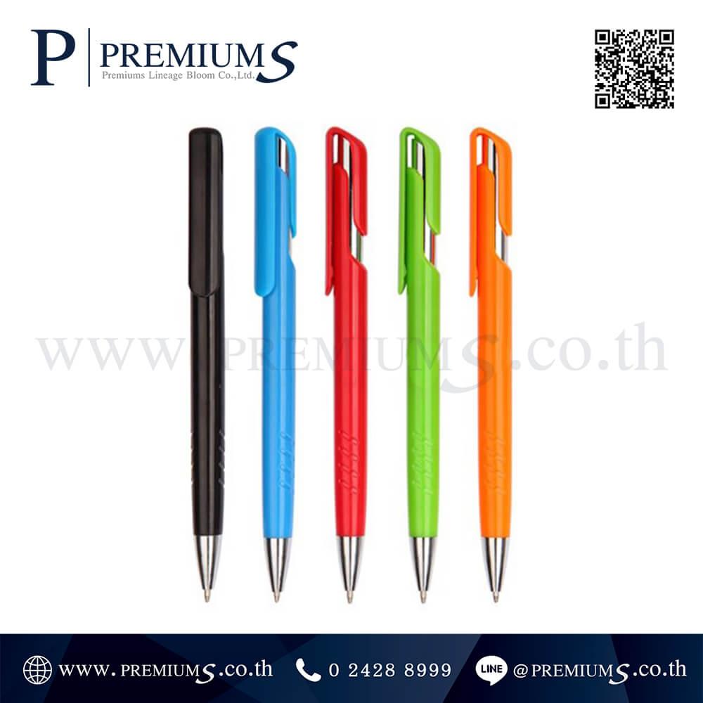ปากกาพรีเมี่ยม รุ่น PP 9339A