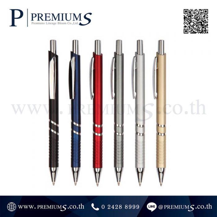 ปากกาพลาสติก พรีเมี่ยม รุ่น PP 9415K