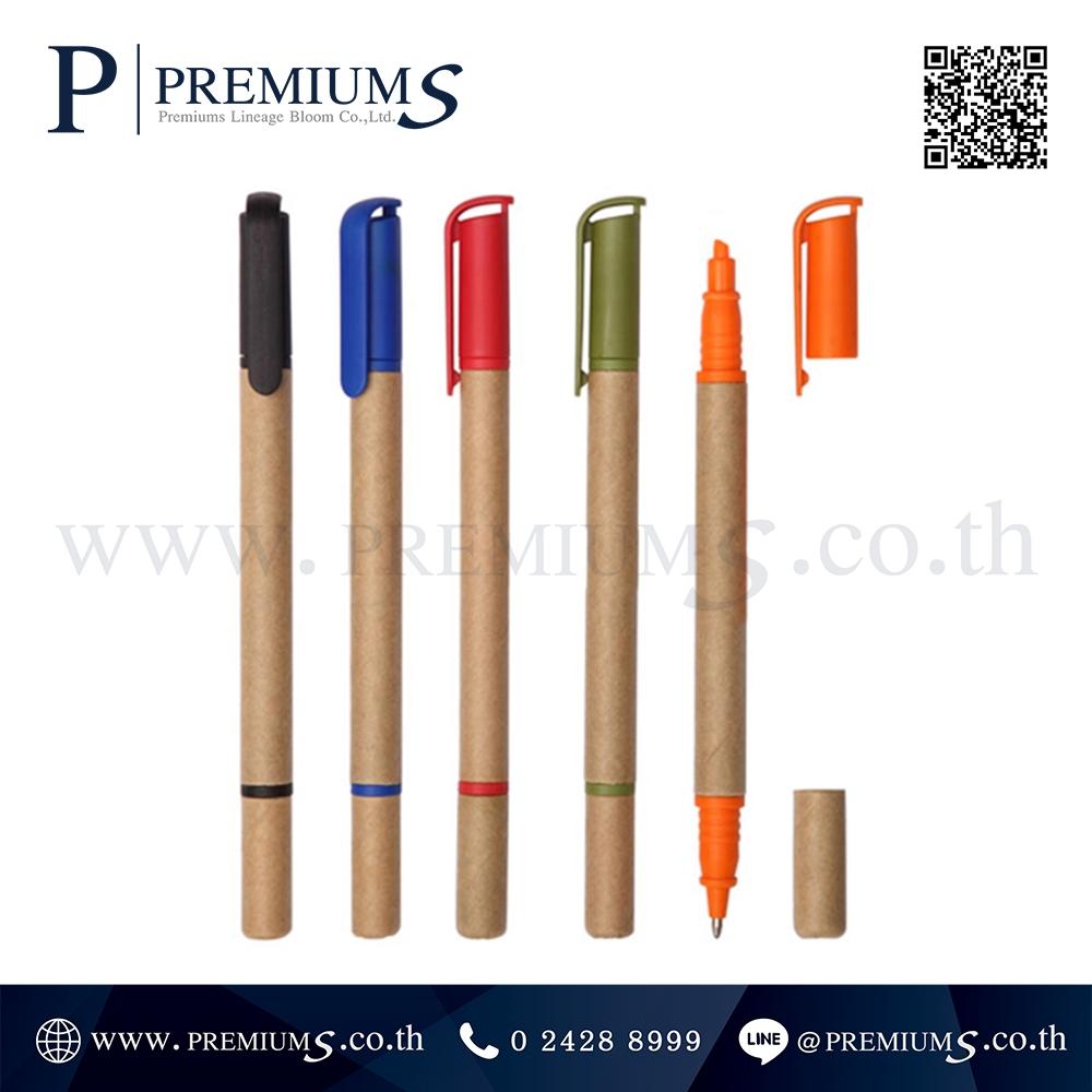 ปากการีไซเคิล รุ่น PP 9661-1