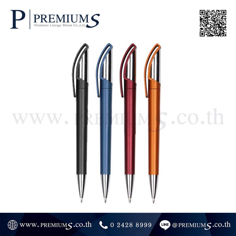 ปากกาพลาสติก รุ่นPP 9739G-1