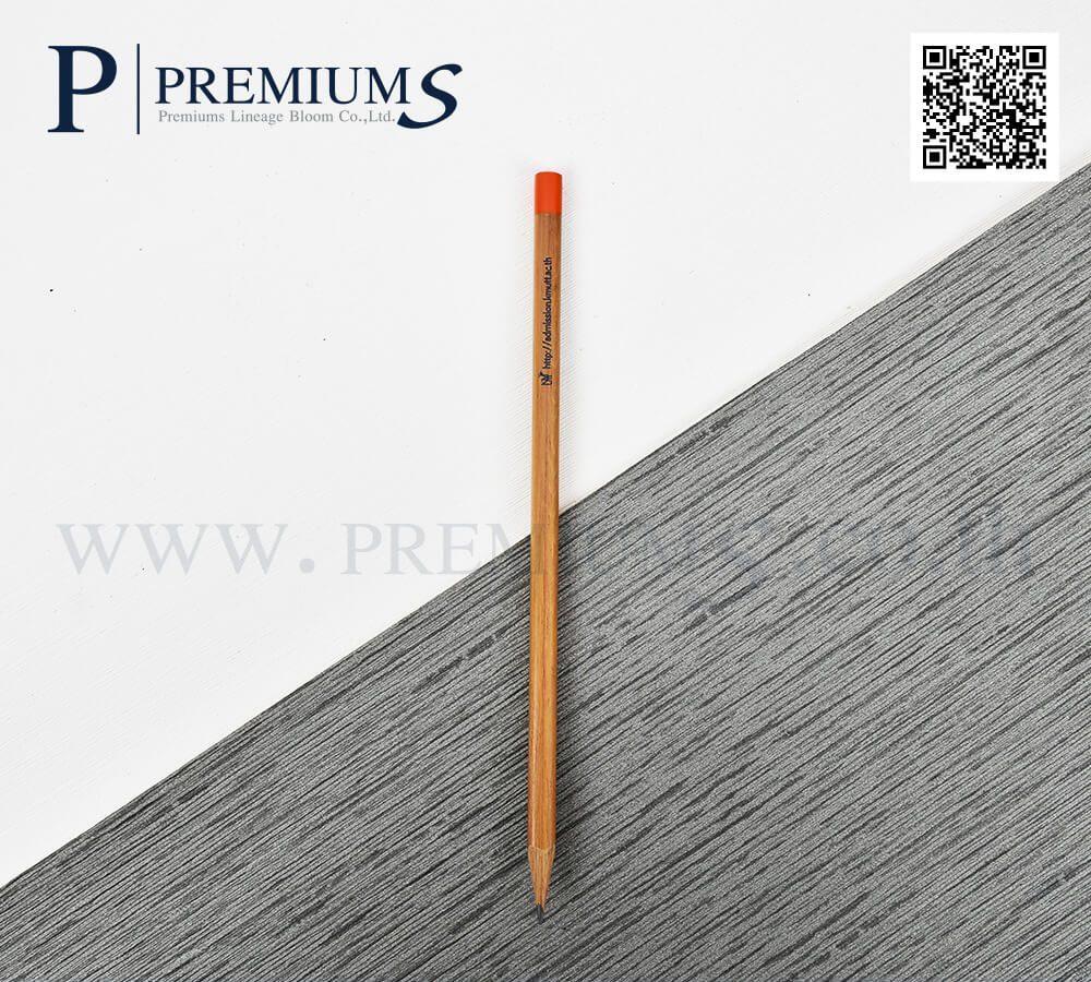 ดินสอพรีเมี่ยม