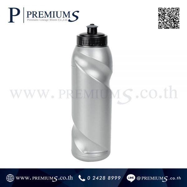 กระบอกน้ำพลาสติก พรีเมี่ยม รุ่น RS-P12 | 700 ml | สกรีนโลโก้ได้ ภาพที่ 1
