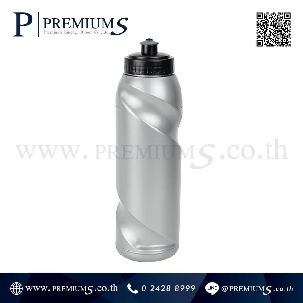 กระบอกน้ำพลาสติก พรีเมี่ยม รุ่น RS-P12   700 ml   สกรีนโลโก้ได้ ภาพที่ 1