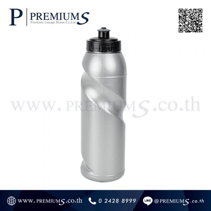 กระบอกน้ำพลาสติก พรีเมี่ยม รุ่น RS-P12   700 ml   สกรีนโลโก้ได้ ภาพที่ 2