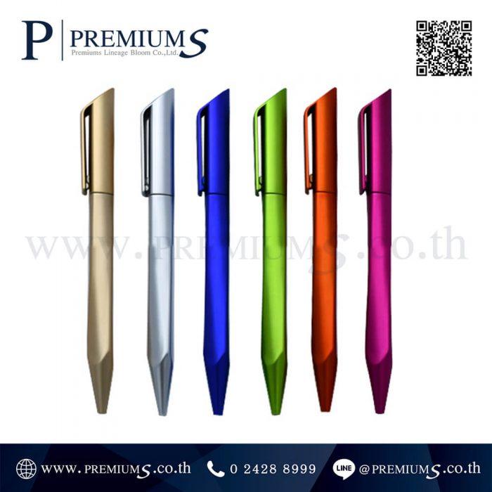 ปากกาพลาสติก พรีเมี่ยม รุ่นY-2557B | มาพร้อมกับดีไซน์แปลกใหม่ สกรีนโลโก้ได้ ภาพที่ 2