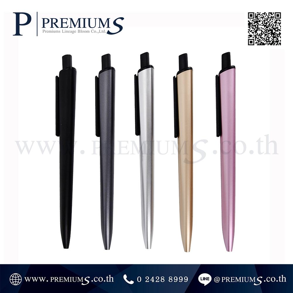 ปากกาพลาสติก พรีเมี่ยม รุ่นY2582B ภาพที่ 1