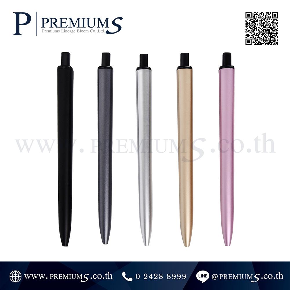 ปากกาพลาสติก พรีเมี่ยม รุ่นY2582B ภาพที่ 2