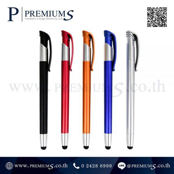 ปากกาพลาสติก พรีเมี่ยม รุ่น Y8889T | ปากกาพลาสติก 2 in 1 ดีไซน์แปลกใหม่ ภาพที่ 11