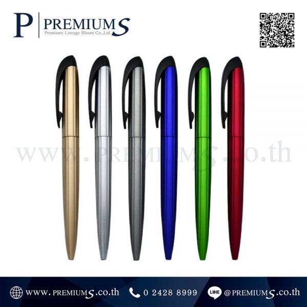 ปากกาพลาสติก รุ่นY-2540A