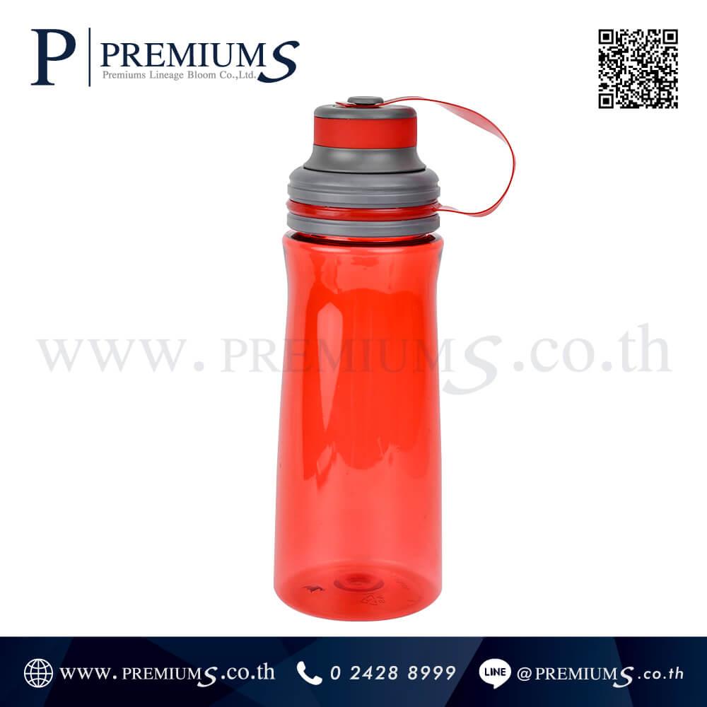 กระบอกน้ำพลาสติก พรีเมี่ยม รุ่น 1306 image 1
