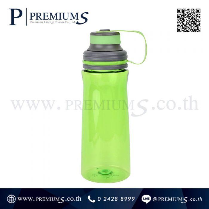 กระบอกน้ำพลาสติก พรีเมี่ยม รุ่น 1306 image 2
