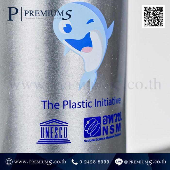 ตัวอย่างผลงาน กระบอกน้ำสแตนเลส พรีเมี่ยม รุ่น A500-A1 ปลาโลมา อพวช NSM ภาพที่ 7