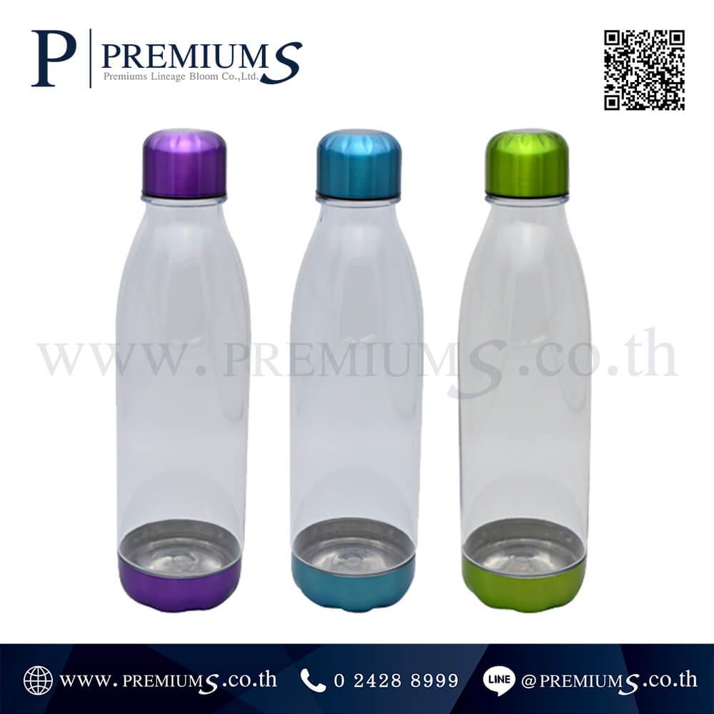 กระบอกน้ำพลาสติก พรีเมี่ยม รุ่นVC-2055
