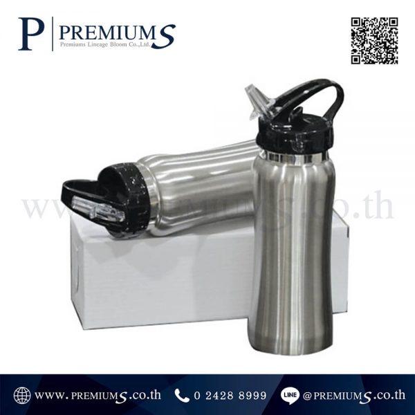 กระบอกน้ำมีหลอด รุ่น VC 026 | Stainless Steel Sports Bottle